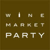 WINE MARKET PARTY ブログ